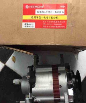 Máy phát điện Isuzu 1.4T