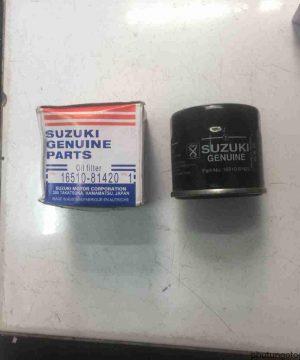 Lọc dầu động cơ Suzuki Swift, 5 tạ