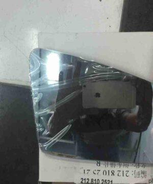 Mặt gương/mặt kính chiếu hậu Mercedes E250, C250