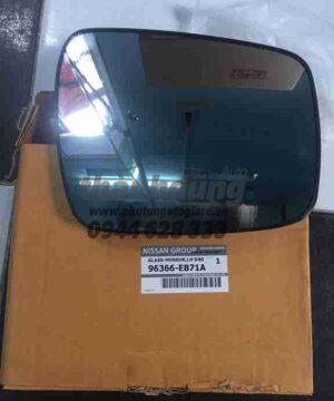 Mặt gương chiếu hậu Nissan Navara