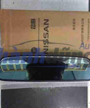 Gương chiếu hậu trong Nissan Livina, Navara