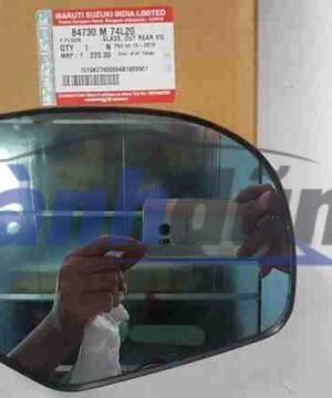 Mặt gương chiếu hậu Suzuki Swift
